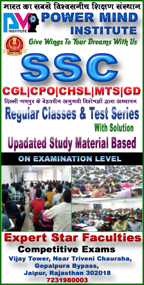 SSC Coaching in Jaipur